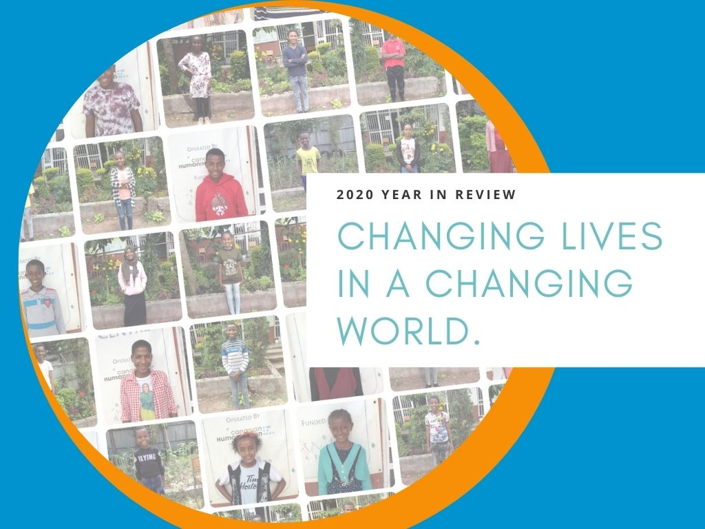 2020 Year End Report